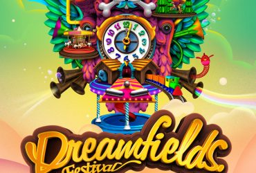 Dreamfields 2016 Lathum